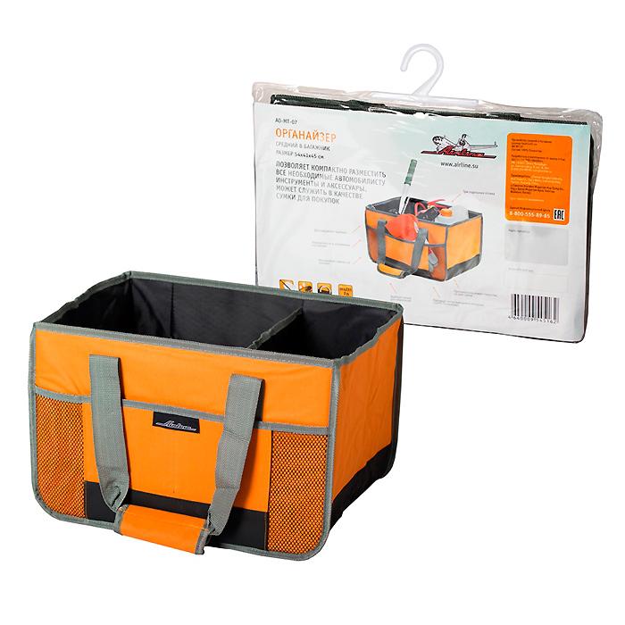 Органайзер в багажник Airline, средний, 44 х 30 х 28 смAO-MT-07Органайзер Airline позволяет компактно разместить все необходимые автомобилисту инструменты и аксессуары. Может служить в качестве сумки для покупок. Имеет три раздельных внутренних отсека, два наружных кармана и внутренний карман на молнии. Благодаря удобным ручкам этот органайзер можно использовать в качестве сумки для покупок. Для предотвращения скольжения по багажнику на дне органайзера предусмотрено противоскользящее покрытие.