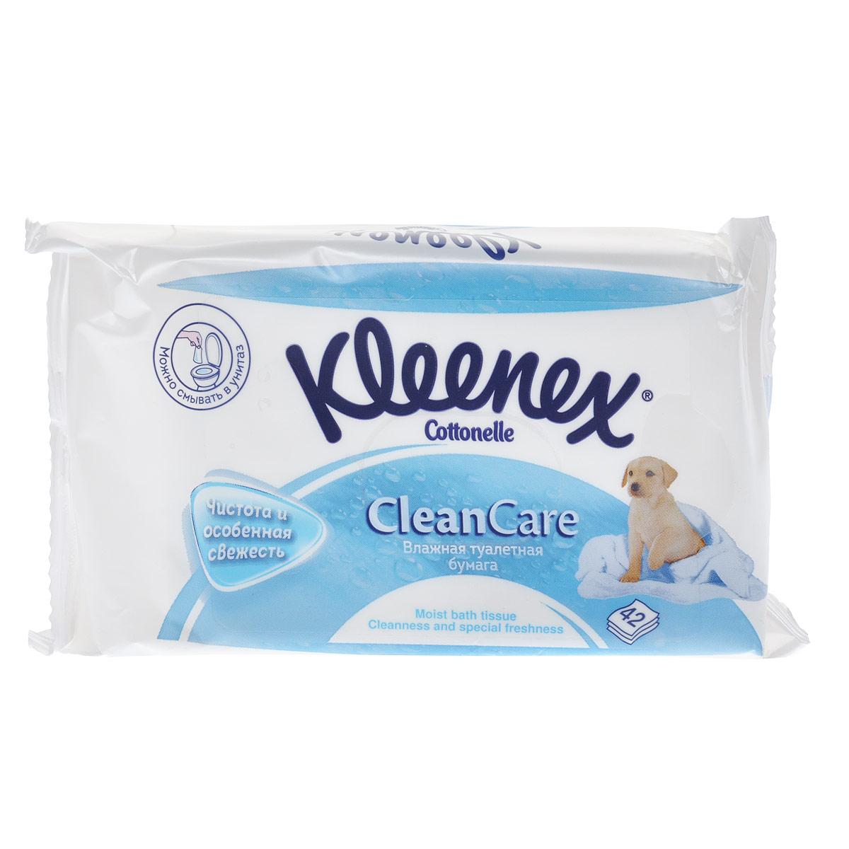 Kleenex Туалетная бумага Clean Care, влажная, сменный блок, 42 шт26083626Влажная туалетная бумага обеспечит вам повышенный уровень чистоты, гигиены и удобства дома, в офисе, на отдыхе, в дороге. Используйте после обычной туалетной бумаги для ощущения чистоты и свежести. Товар сертифицирован.