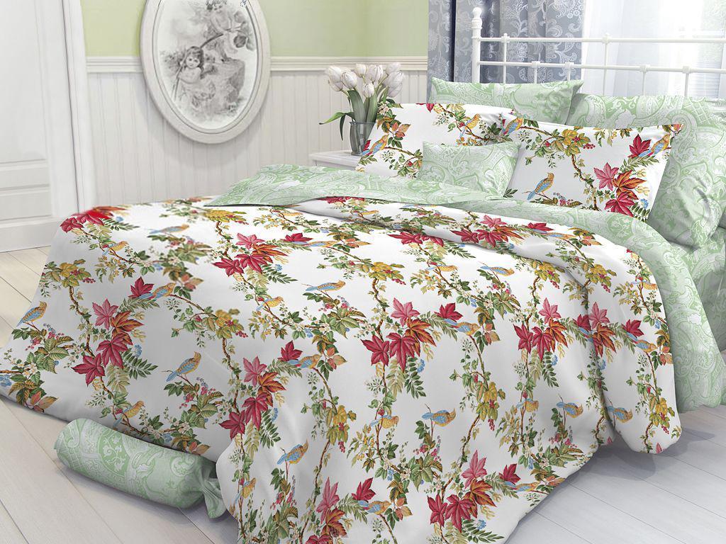Комплект белья Verossa Garden (1,5 спальный КПБ, перкаль, наволочки 70х70), цвет: зеленый, красный163807Комплект постельного белья Verossa Garden состоит из пододеяльника, простыни и двух наволочек. Предметы комплекта выполнены из перкаля. Перкаль - ткань из натурального элитного хлопка. Использование особо тонких нитей такого хлопка обеспечивает ткани деликатность и при этом высокую плотность. Перкаль не линяет, не садится, не пиллингуется и сохраняет свои свойства даже после многократных стирок. Перкаль красив сам по себе, рисунки на этой ткани выглядят как живописное полотно. Восхитительны тонкие прорисовки линий, изысканные оттенки цвета, благородные тона. Перкаль дарит поистине неповторимые ощущения прохлады и свежести, он будто ласкает кожу, даря комфортный сон. Его поверхность напоминает лепесток розы - чуть бархатистый, нежный и невесомый. Перкаль был создан в XVIII веке специально для королевских особ Франции, с тех пор эта ткань является символом утонченного вкуса. Постельное белье Verossa отличает использование уникальной технологии - легкий уход. ...