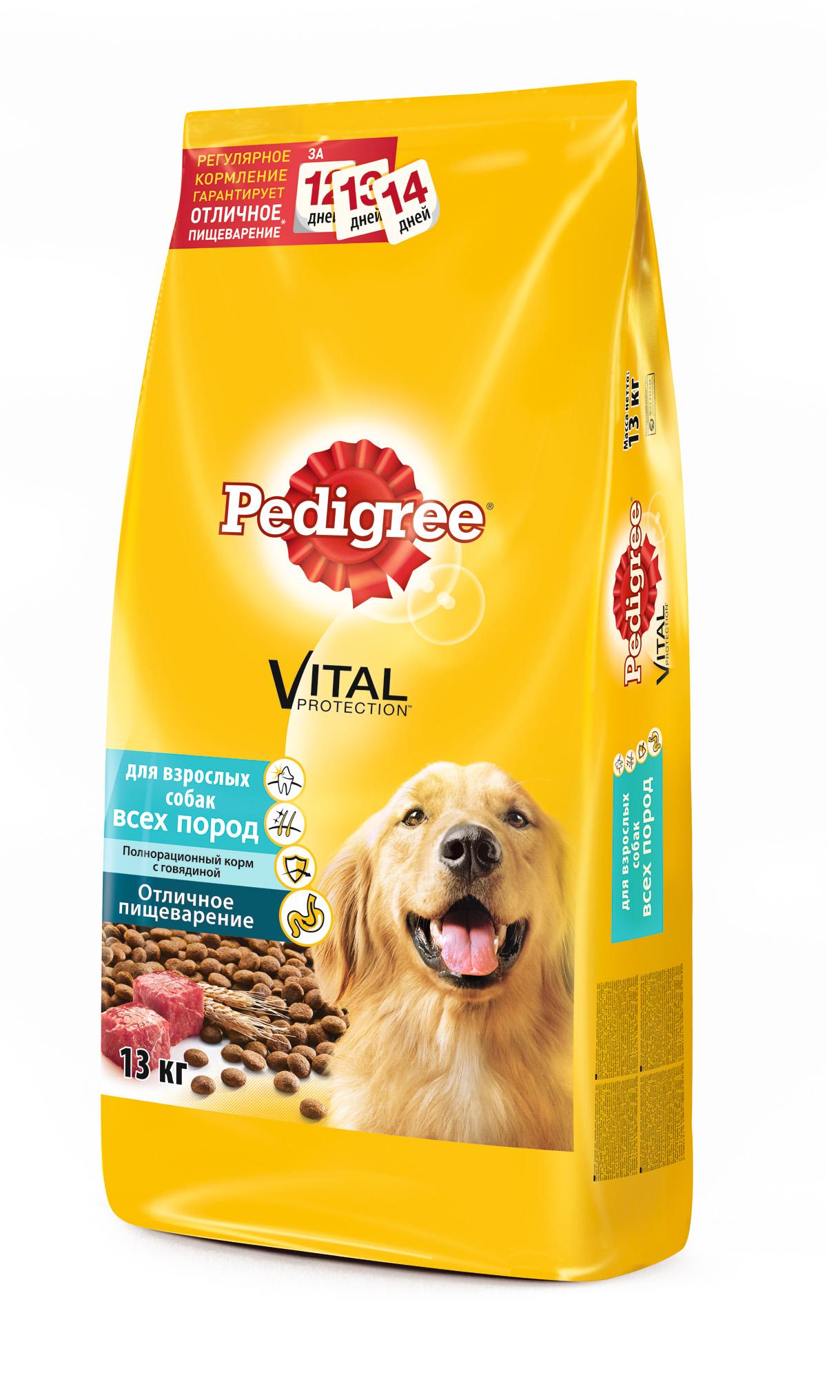 Корм сухой Pedigree для взрослых собак всех пород, с говядиной, 13 кг0120710Сухой рацион Pedigree - это полезный и вкусный корм, приготовленный по специальным рецептам с учетом физиологических потребностей собак.Особенности сухого корма Pedigree:оптимальный уровень кальция способствует укреплению зубов;ланолевая кислота, цинк и витамины группы В необходимы для здоровья кожи и шерсти;витамин Е и цинк поддерживают иммунную систему;высокоусвояемые ингредиенты и клетчатка обеспечивают оптимальное пищеварение. Состав: кукуруза, рис, куриная мука, кукурузный глютен, мясная мука (в том числе говядина минимум 4%), свекольный жом, морковь (минимум 4%), подсолнечное масло, жир животный, витамины и минералы.Пищевая ценность в 100 г: белки - 22 г, жиры - 11 г, зола - 7 г, клетчатка - 5 г, влажность - не более 10 г, кальций - 1,0 г, фосфор - 0,9 г, натрий - 0,3 г, калий - 0,58 г, магний - 0,1 г, цинк - 18 мг, медь - 1,5 мг, витамин А - 1500 МЕ, витамин Е - 30 мг, витамин D3 - 120 МЕ, а также витамины В2, В4, В5, В12, ниацин, омега-6, омега-3, полиненасыщенные жирные кислоты. Энергетическая ценность в 100 г: 355 ккал.Вес: 13 кг.Товар сертифицирован.