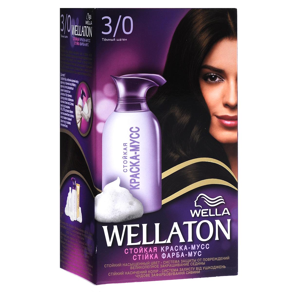 Краска-мусс для волос Wellaton 3/0. Темный шатенFS-00897Стойкая краска-мусс Wellaton - живой насыщенный цвет и легкое бережное нанесение. Насладитесь живым насыщенным цветом. Краска-мусс обеспечивает бережное нанесение и защиту от подтеков. Она равномерно распределяется по волосам, насыщая каждый волос совершенным цветом. Система защиты от повреждений дарит волосам потрясающий блеск и мягкость шелка благодаря специальной формуле мусса и питательной сыворотке. Такая же стойкость, как привычные краски! 100% закрашивание седины. Характеристики: Номер краски: 3/0. Цвет: темный шатен. Объем краски: 56,5 мл. Объем проявителя: 58,1 мл. Объем питательной сыворотки: 30 мл. Производитель: Германия.В комплекте: 1 тюбик с краской, 1 флакон с проявителем, 1 тюбик с питательной сывороткой, 1 пара перчаток, инструкция по применению. Товар сертифицирован.Внимание! Продукт может вызвать аллергическую реакцию, которая в редких случаях может нанести серьезный вред вашему здоровью. Проконсультируйтесь с врачом-специалистом передприменениемлюбых окрашивающих средств.