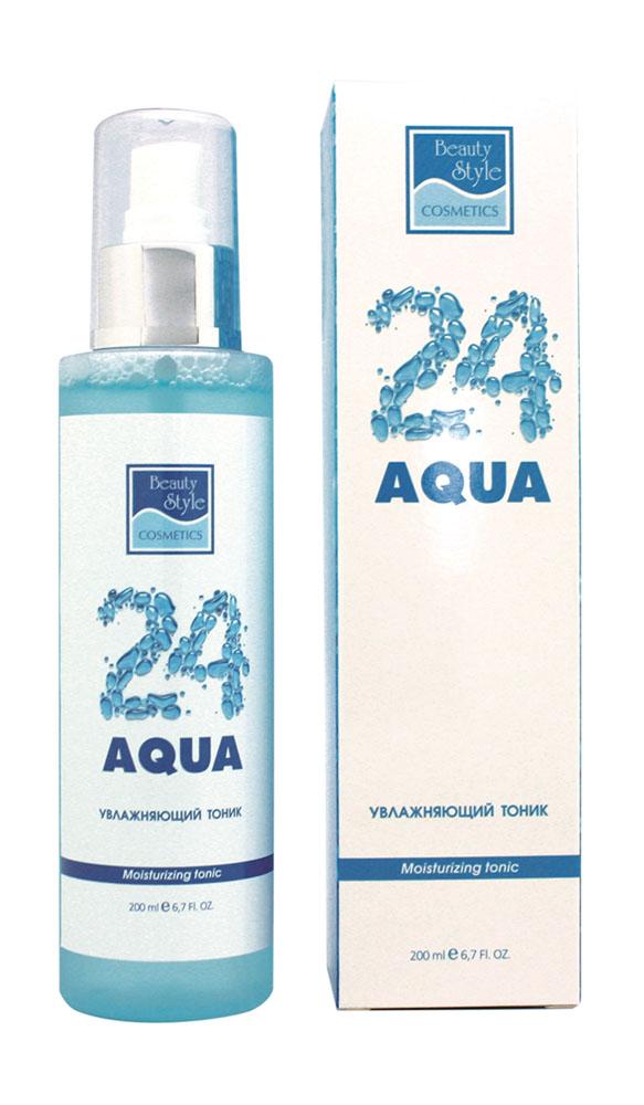 Beauty Style Тоник для лица Aqua 24, увлажняющий, 200 мл4515702Тоник для лица Aqua 24 превосходно увлажняет, тонизирует и смягчает кожу, оставляя после использования ощущение комфорта. Завершает процедуру демакияжа, удаляя остатки очищающих средств с поверхности кожи. Гликозаминогликаны способствуют повышению эластичности, упругости кожи, обеспечивают превосходное увлажнение. Пантенол смягчает и успокаивает кожу, обеспечивает необходимое увлажнение и защиту, придает коже гладкость и дарит чувство комфорта. Гиалуронат натрия превосходно увлажняет кожу и способствует сохранению влаги, оказывает лифтинговое действие. Товар сертифицирован.