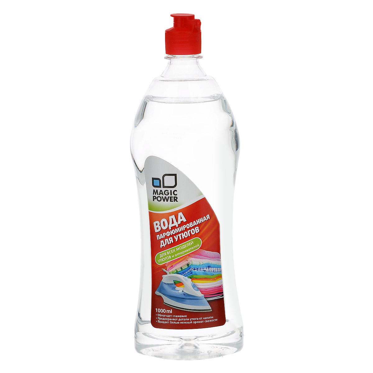 Вода парфюмированная для утюгов