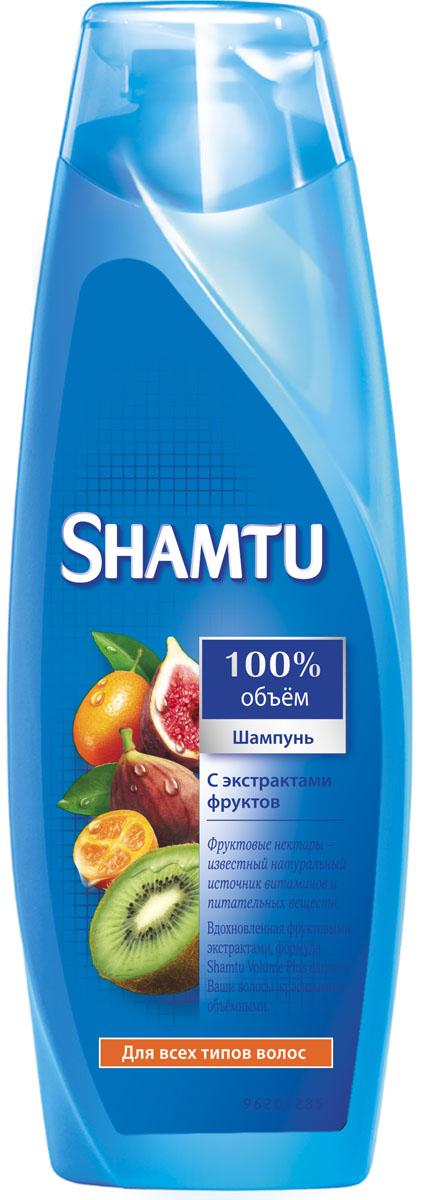 Shamtu Шампунь 100% Объем, с экстрактами фруктов, для всех типов волос, 360 млSH-81440776Вдохновленная фруктовыми экстрактами, формула Shamtu Volume Plus сделает ваши волосы красивыми и объемными. Фруктовые нектары – известный натуральный источник витаминов и питательных веществ. Товар сертифицирован.
