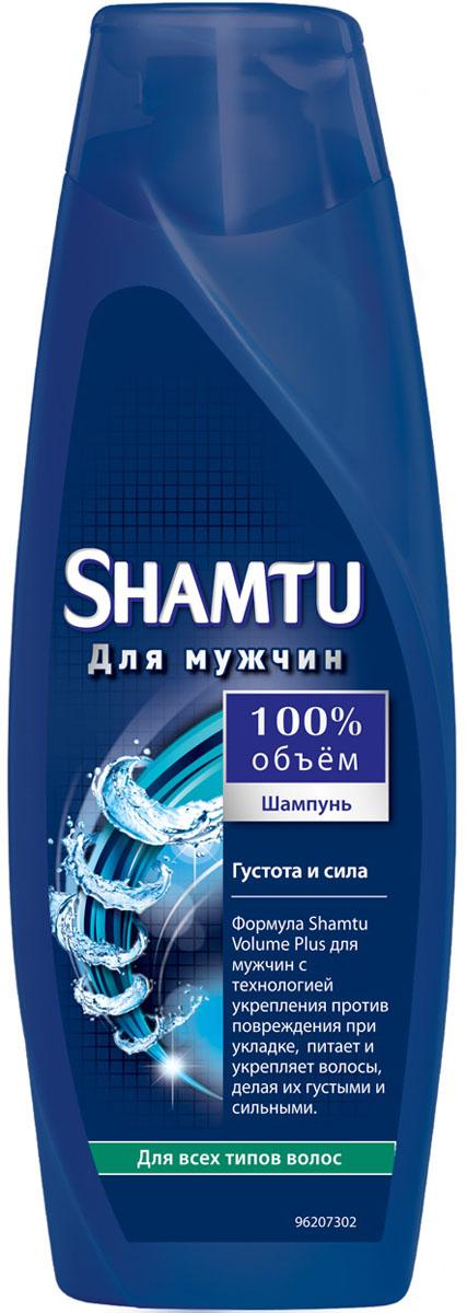 Shamtu Шампунь 100% Объем. Густота и сила для мужчин, для всех типов волос, 360 млБ33041_шампунь-барбарис и липа, скраб -черная смородинаФормула Shamtu Volume Plus для мужчин с технологией укрепления против повреждения при укладке, питает и укрепляет волосы, делая их густыми и сильными. Товар сертифицирован.