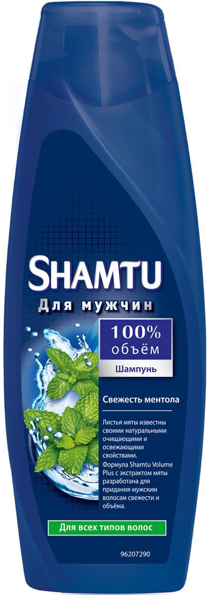 Shamtu Шампунь 100% объем. Свежесть ментола для мужчин, для всех типов волос, 360 млSH-81440778Формула Shamtu Volume Plus с экстрактом мяты разработана для придания мужским волосам свежести и объема. Листья мяты известны своими натуральными очищающими и освежающими свойствами. Товар сертифицирован.