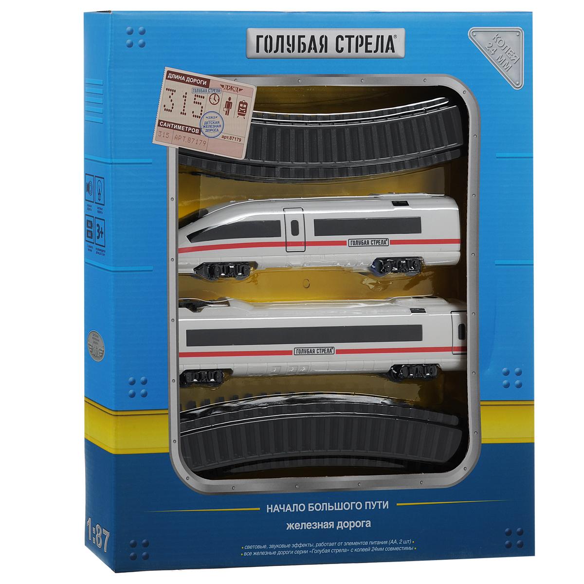 Голубая стрела Скоростной поезд Железная дорога 14 элементов