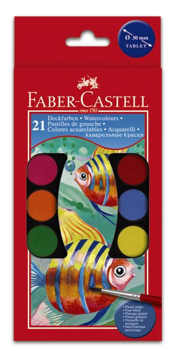 Краски акварельные Faber-Castell Watercolours, с кисточками, 21 цветMDL4372Акварельные краски Faber-Castell Watercolours идеально подойдут как для детского художественного творчества, так и для изобразительных и оформительских работ. Краски легко размываются, создавая прозрачный цветной слой, отлично смешиваются между собой, не крошатся и не смазываются, быстро сохнут. В наборе 21 краска ярких, насыщенных цветов, а также две кисти. Каждый цвет представлен в основе круглой формы, располагающейся в отдельной ячейке, которую можно перемещать либо комбинировать с нужными красками, что делает процесс рисования легким и удобным. Коробка представляет собой поддон для ячеек с красками с отсеком для кисти и белой краски, а крышка - палитру. Отличный подарок для любителя рисовать акварелью!