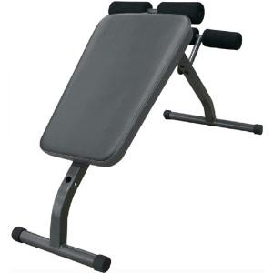 Скамья для пресса Body Sculpture, цвет: черный. SB-600