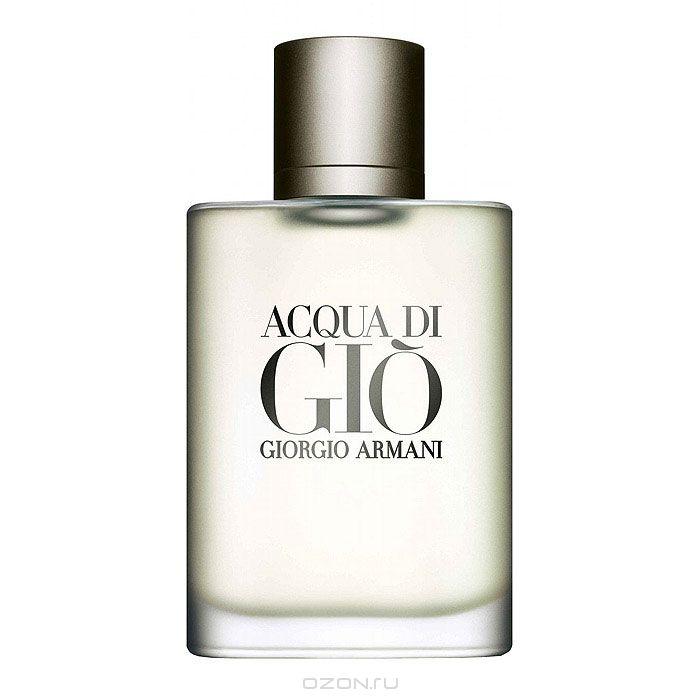 Giorgio Armani Туалетная вода Aqua Di Gio Pour Homme, мужская, 50 мл2058860Giorgio Armani Aqua Di Gio Pour Homme - мужская версия Acqua Di Gio посвящена творческим натурам, которые ищут уединенный уголок, чтобы предаться мечтам и создать нечто восхитительное и потрясающее. Aqua Di Gio Pour Homme легкий и невесомый, словно вторая кожа, наполненный солеными запахами морского бриза и палящими лучами южного солнца. Совершенная гармония, которая царит в природе, передается и обладателю аромата, заставляя его погрузиться в волшебный сон и слушать прекрасную мелодию в исполнении морских волн и дикого ветра… Классификация аромата : водный, фужерный. Верхние ноты: бергамот, лайм, мандарин, лимон. Ноты сердца: морские ноты, цикламен, фрезия, кориандр. Ноты шлейфа: мох, кедр, пачули, мускус. Ключевые слова Элегантный, торжественный, чувственный! Туалетная вода - один из самых популярных видов парфюмерной продукции. Туалетная вода содержит 4-10% парфюмерного...