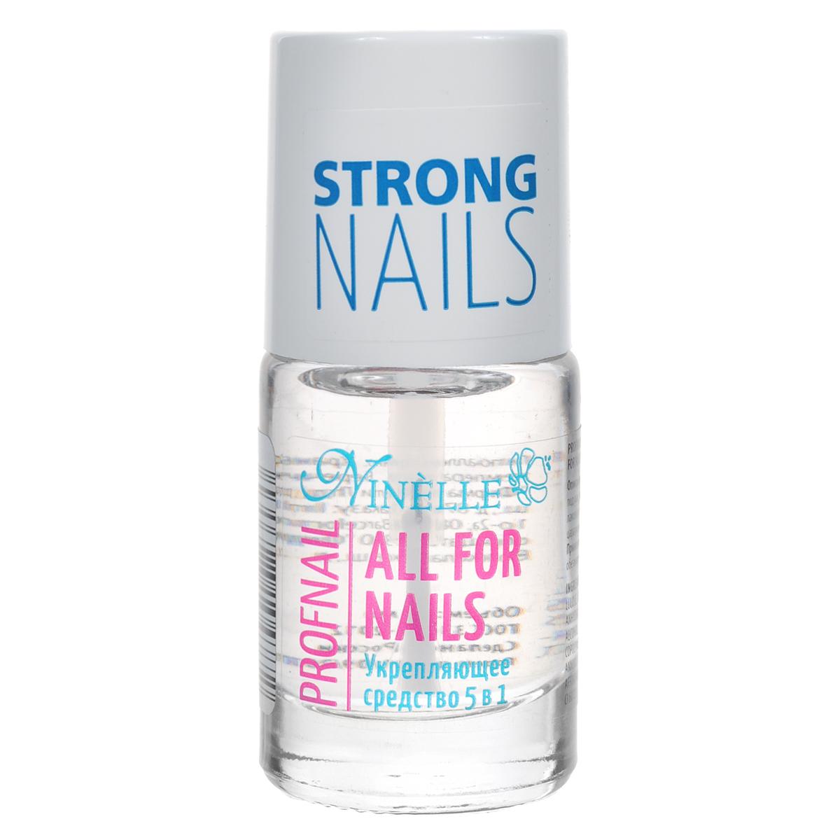Ninelle Укрепляющее средство для ногтей 5 в 1 All For Nails, 11 мл768N10477Обладая укрепляющими свойствами, может использоваться как база под лак и как верхнее защитное покрытие. Помогает решить проблему слоящихся ногтей. Экстракт овса и алоэ вера защищают ноготь от вредного воздействия внешней среды и бытовой химии. Фиксирует декоративный лак, исключая возможность быстрого отслоения и потрескивания. В качестве закрепителя сохраняет кристальный блеск и предохраняет от выцветания. Товар сертифицирован.