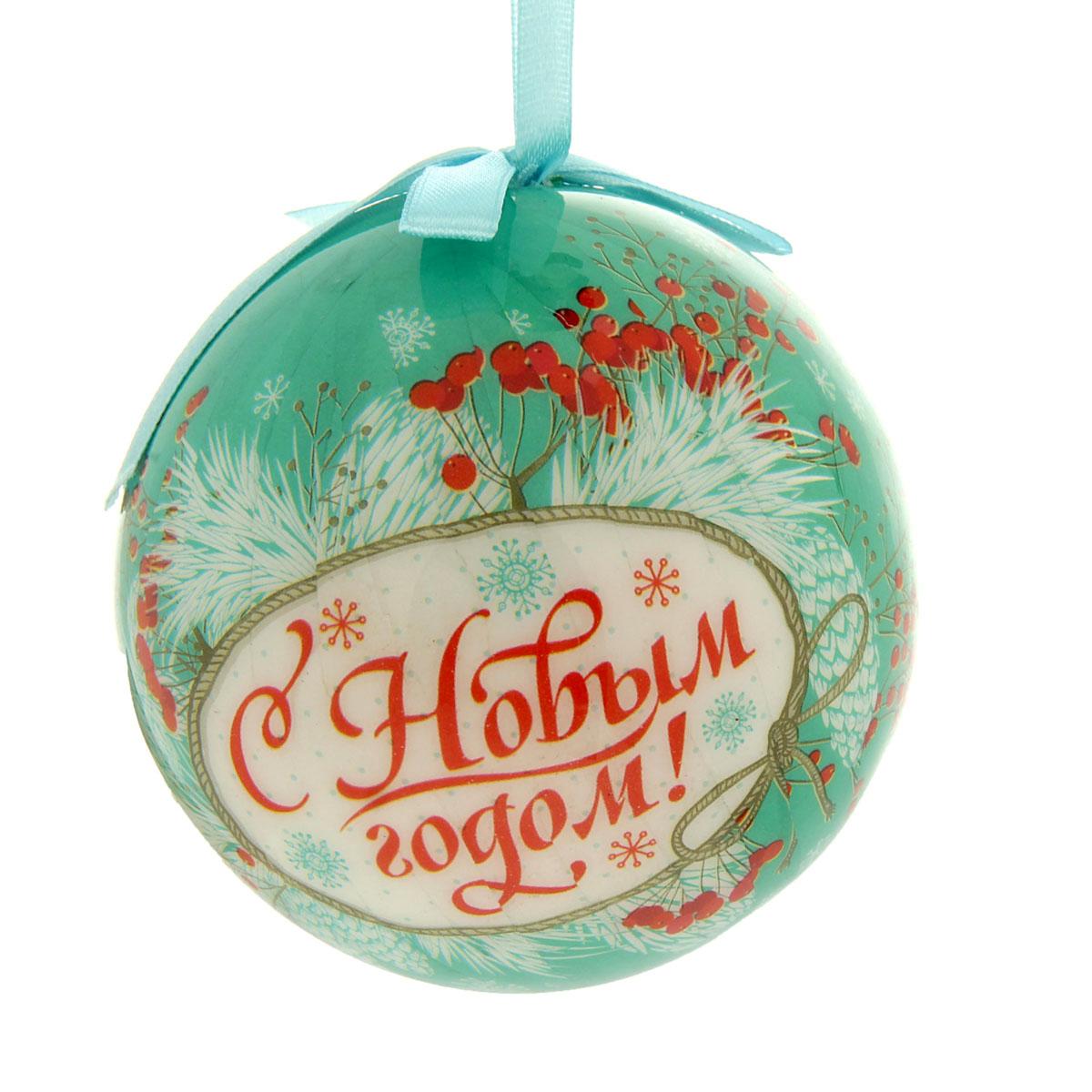 """Новогоднее подвесное украшение Sima-land """"Шар"""", диаметр 10 см. 279350"""