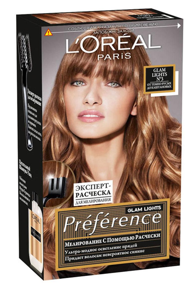 LOreal Paris Стойкая краска для волос Preference, Глэм Лайт, для мелирования, оттенок 3, 138 млFS-00897Краска для волос LOreal Paris Preference. Glam Light - это новый легкий способ создания соблазнительных прядей с золотистыми переливами от корней до кончиков волос. Достаточно нанести осветляющий крем на длину или кончики волос с помощью эксклюзивной эксперт-расчески, которая позволяет добиться идеального результата нанесения, и подождать 25 минут.В состав упаковки входит: флакон осветляющего крема (20 мл), флакон-аппликатор с проявляющим кремом (60 мл), упаковка осветляющего порошка (18 гр), питательный шампунь-уход (40 мл), инструкция по применению, пара перчаток, эксперт-расческа.