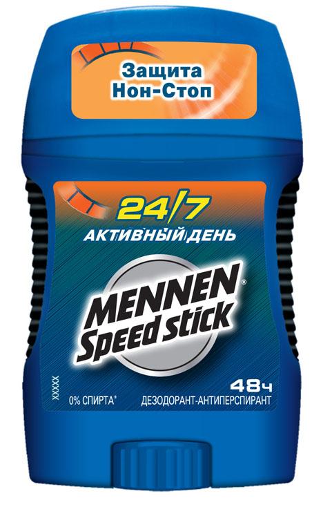 Mennen Speed Stick Дезодорант-антиперспирант Активный день, мужской, 50 г4102315Защита 48 часов от пота и запаха. Превосходный стойкий аромат. Экстра эффективная формула. Товар сертифицирован.