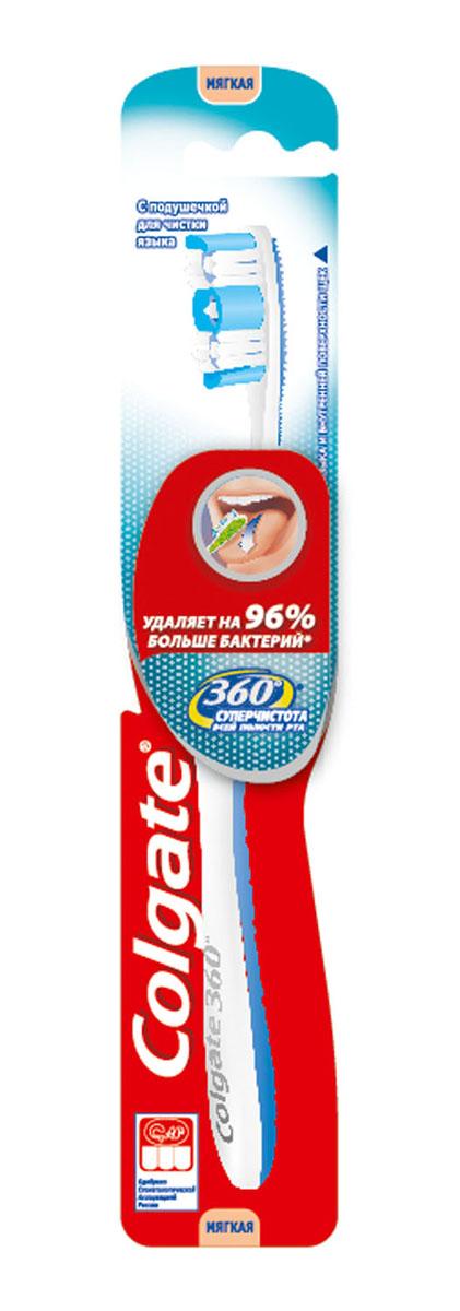 Зубная щетка Colgate 360° Супер Чистота, мягкаяFCN21314Зубная щетка Colgate Супер Чистота с поверхностью для чистки языка удаляет на 96% больше бактерий с языка и внутренней поверхности щек. Бактерии - одна из причин неприятного запаха, тем самым делает дыхание до 6 раз более свежим. Пучки щетины конической формы для чистки межзубных промежутков. Удлиненная щетина на кончике щетки. Полирующие чашечки. Эргономичная рукоятка обеспечивает больше удобства и маневренности. Характеристики: Длина щетки: 19,5 см. Жесткость: мягкая. Артикул: MBCEFSE01. Изготовитель: Китай. Товар сертифицирован. Уважаемые клиенты! Обращаем ваше внимание на возможные варьирования в цветовом дизайне товара. Поставка осуществляется в зависимости от наличия на складе.
