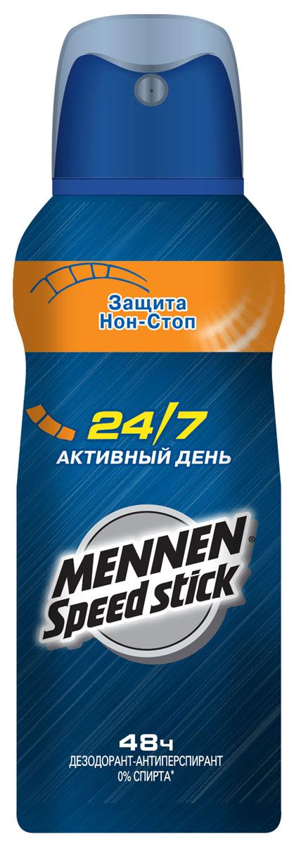 Дезодорант аэрозоль Mennen Speed Stick Активный день, 150 мл4102505Дезодорант Mennen Speed Stick Активный день содержит формулу, обеспечивающую эффективную защиту от пота на 24 часа, 7 дней в неделю.