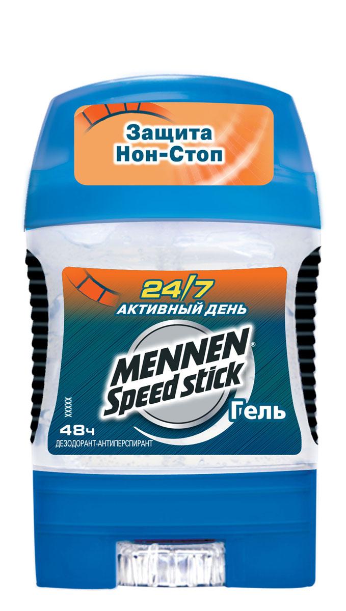 Дезодорант-гель Mennen Speed Stick Активный день, 85 г4102380Дезодорант Mennen Speed Stick Активный день содержит формулу, обеспечивающую эффективную защиту от пота на 24 часа, 7 дней в неделю. Характеристики: Вес: 85 г. Производитель: США. Товар сертифицирован.
