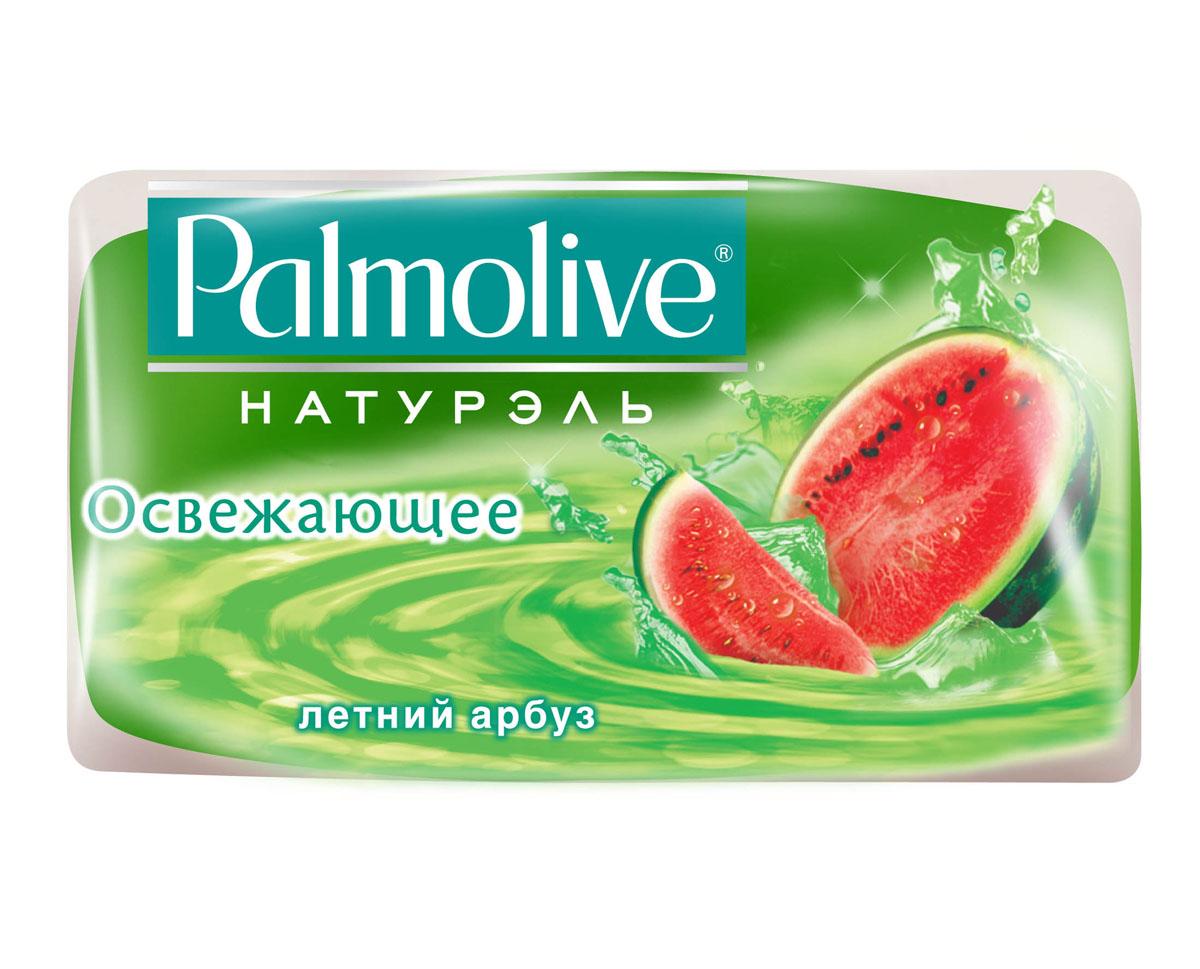 Palmolive Мыло туалетное Натурэль Летний Арбуз, 90 гFTR22542Туалетное мыло Palmolive Натурэль Освежающее содержит увлажняющие компоненты и придает мягкость Вашей коже. Товар сертифицирован.