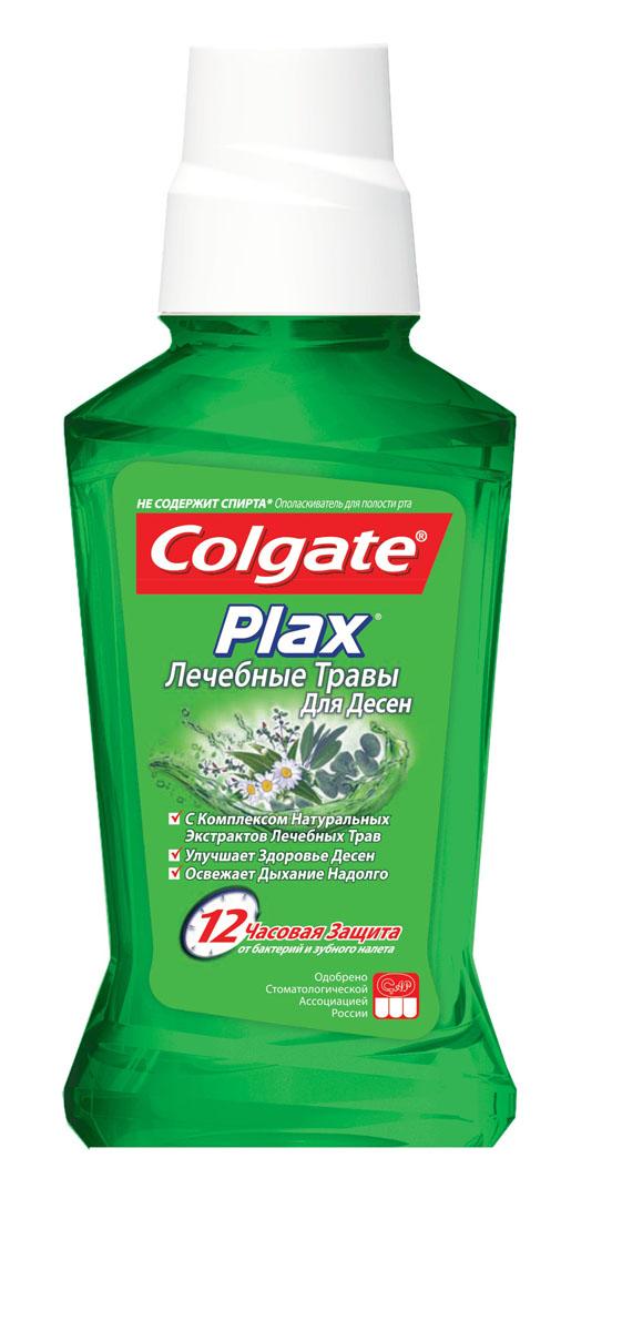 Ополаскиватель для полости рта Colgate Plax, лечебные травы, 250 млFTH25404Ополаскиватель Colgate Plax - важный элемент полноценного ухода за полостью рта. Используйте два раза в день после чистки зубов, чтобы очистить труднодоступные участки полости рта. Подарите себе здоровье, которое вы заслуживаете. С экстрактами лечебных трав для здоровья десен. Значительно уменьшает зубной налет. Защищает от проблем десен. Содержит фтор для борьбы с кариесом. Характеристики: Объем: 250 мл. Изготовитель: Швейцария. Артикул: 10084347. Товар сертифицирован. Уважаемые клиенты! Обращаем ваше внимание на возможные изменения в дизайне упаковки. Качественные характеристики товара остаются неизменными. Поставка осуществляется в зависимости от наличия на складе.