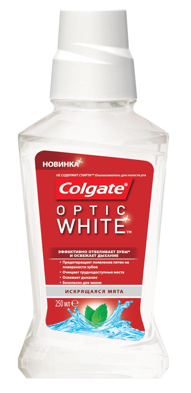Colgate Ополаскиватель для полости рта Optic White, 250 мл277107Ополаскиватель для полости рта Colgate Optic White благодаря эффективной формуле, ополаскиватель очищает труднодоступные места, сохраняя естественную белизну зубов и обеспечивая свежее дыхание. Борется с бактериями, вызывающими неприятный запах изо рта. Характеристики: Объем: 250 мл. Производитель: Швейцария. Товар сертифицирован.