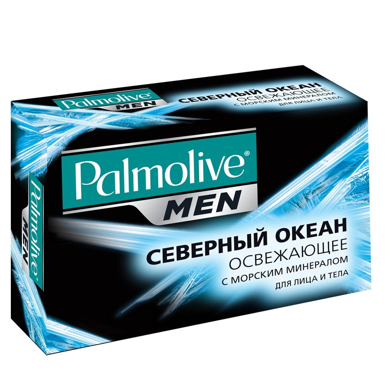 Palmolive Мыло туалетное Palmolive Men