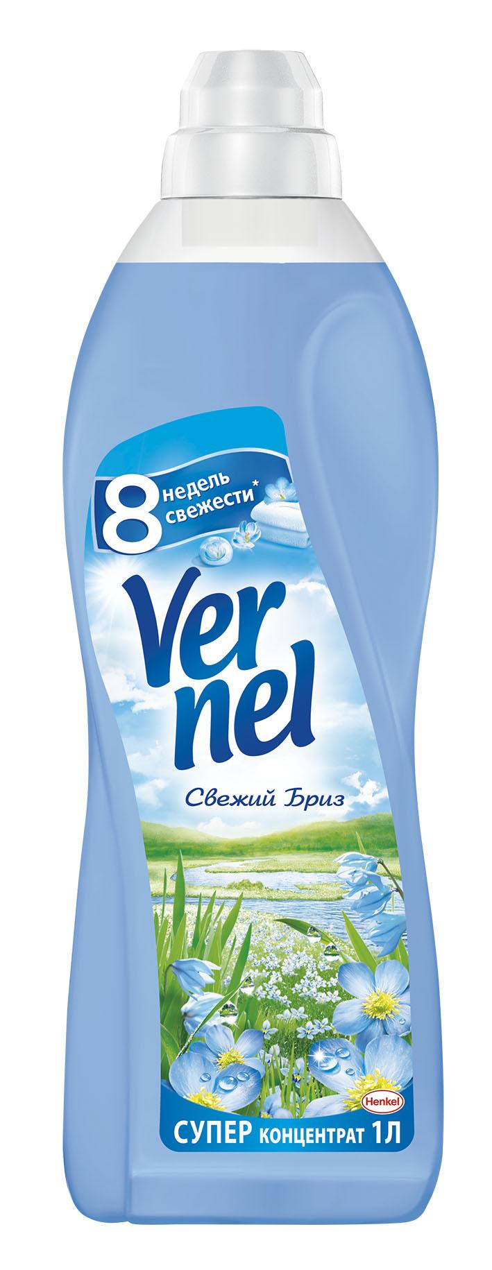 Кондиционер для белья Vernel Свежий Бриз 1л790009С новой Классической линейкой Vernel свежесть белья длится до 8 недель. Новая формула Vernel обогащена аромакапсулами, которые обеспечивают длительную свежесть. Более того, кондиционеры для белья Vernel придают белью невероятную мягкость, такую же приятную, как и ее запах.Свойства кондиционера для белья Vernel:1. Придает мягкость2. Придает приятный аромат3. Обладает антистатическим эффектом4. Облегчает глажениеДо 8 недель свежести при условии хранения белья без использования благодаря аромакапсуламСостав: Состав: 5-15% катионные ПАВ; Товар сертифицирован.