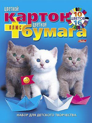 Набор бумаги и цветного картона Hatber Милые котята, 26 цветов. Формат А426НКБ4к_09573Набор бумаги и цветного картона Hatber Милые котята позволит вашему малышу раскрыть свой творческий потенциал. Набор содержит 10 листов цветного картона розового, золотого, серебряного, желтого, черного, коричневого, зеленого, голубого, фиолетового, красного цветов, и 16 листов цветной бумаги розового, малинового, красного, оранжевого, желтого, салатового, зеленого, темно-зеленого, бирюзового, голубого, синего, фиолетового, коричневого, темно-коричневого, светло-коричневого и черного цветов. На внутренней стороне обложки расположено изображение очаровательного котенка с бантиком, которое ребенок сможет раскрасить по своему желанию. Создание поделок из цветной бумаги и картона - это увлекательнейший процесс, способствующий развитию у ребенка фантазии и творческого мышления. Набор не содержит каких-либо инструкций - ребенок может дать волю своей фантазии и создавать собственные шедевры! Набор прекрасно подойдет для рисования, создания аппликаций, оригами,...