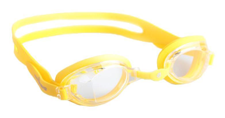 """Очки для плавания MadWave """"Stalker Junior"""", цвет: желтый"""