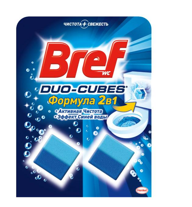 Чистящие кубики для сливного бачка Bref Duo-Cubes 2х50г934890Bref Дуо-Куб Формула 2в1: Активная Чистота + Эффект Синей воды! Чистящие кубики для сливного бачка Bref Дуо-Куб обеспечивают гигиеническую чистоту после каждого смывания. При смывании вода окрашивается в синий цвет. Возьмите один кубик из упаковки и поместите в сливной бачок с противоположной стороны от притока воды. Не вынимайте кубик из защитной оболочки, так как она растворяется в воде. Храните второй кубик в упаковке до последующего использования. Состав: 15-30% анионные ПАВ, сульфат натрия; 5-15% неионогенные ПАВ, цитрат натрия; Товар сертифицирован.