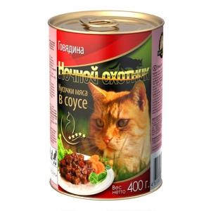 Консервы для взрослых кошек Ночной охотник, с говядиной в соусе, 400 г0120710Консервы для взрослых кошек Ночной охотник с говядиной в соусе - полноценное сбалансированное питание для взрослых кошек. Изготовлены из натурального мяса, без содержания сои, консервантов и ГМО продуктов. В состав корма входят питательные вещества, белки, минеральные вещества, витамины, таурин и другие компоненты, необходимые кошке для ежедневного питания.Состав: говядина не менее 10%, мясо и субпродукты животного происхождения, злаки, растительное масло, минеральные вещества, таурин, витамины А, D, E.Пищевая ценность в 100 г: сырой белок - 8%, сырой жир - 3,5%, сырая клетчатка - 0,4%, кальций - 0,25%, фосфор - 0,3%, сырая зола - 2%, влажность 80%.Вес: 400 г .Энергетическая ценность: 80 ккал/100г.Товар сертифицирован.