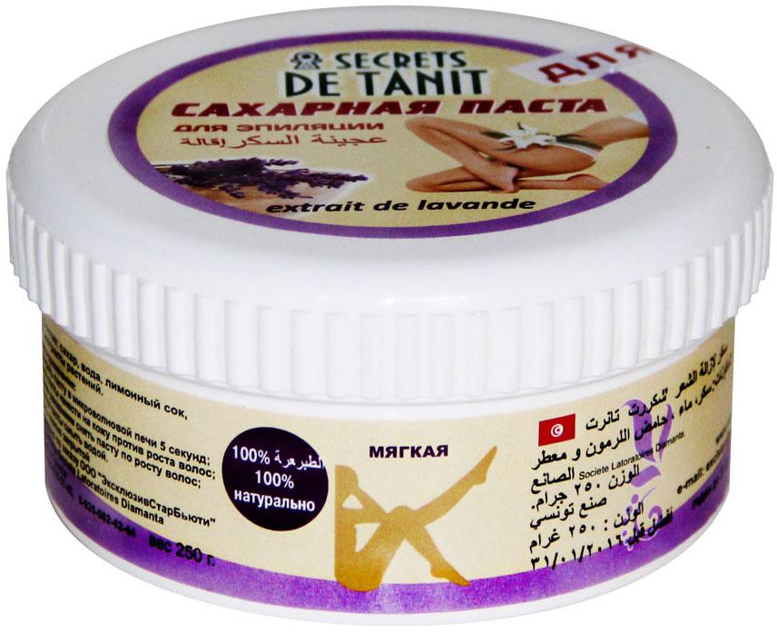 Secrets de Tanit Сахарная паста для эпиляции с экстактом лаванды, 250 г