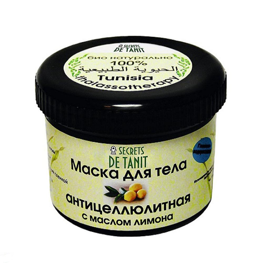 Secrets de Tanit Маска для тела Антицеллюлитная глиняно-водорослевая с маслом лимона, 400 гБ63003 мята100% натуральная маска для тела глиняно-водорослевая с эфирным маслом лимона способствует борьбе с целлюлитом, тонизации кожи. Товар сертифицирован.