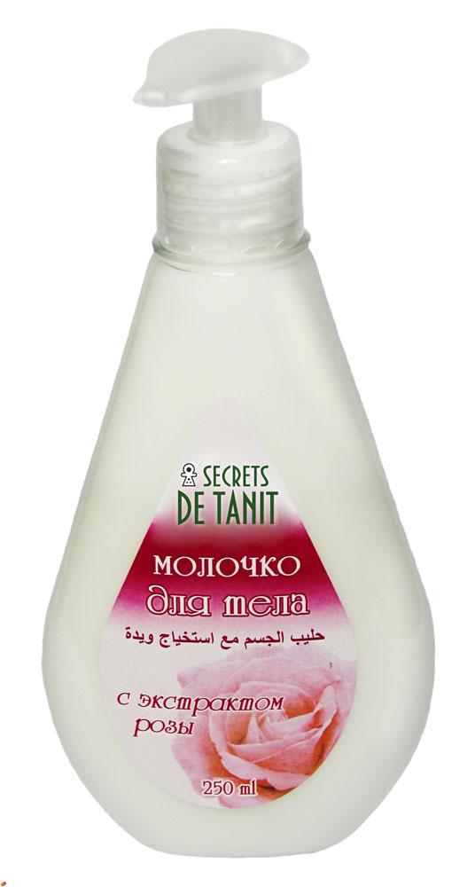 Secrets de Tanit Молочко для тела, с экстрактом розы, 250 мл00000000215Молочко богато питательными и смягчающими веществами, превосходно впитывается благодаря насыщенной нежной текстуре. Окутывает кожу невероятным благородным ароматом только что распустившихся роз. Молочко для тела с розой обладает великолепными омолаживающими и подтягивающими свойствами. Восстанавливает эластичность увядающей и усталой кожи тела. Товар сертифицирован.