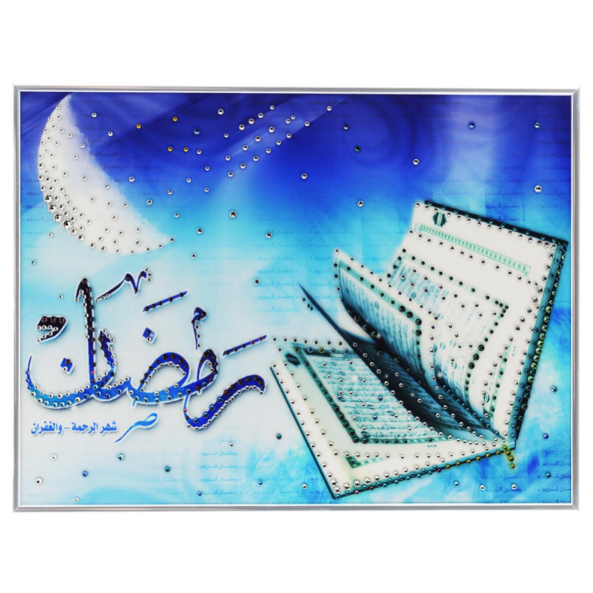 Картина с кристаллами Swarovski Изумрудный коран, 40 х 30 см1160Изящная картина в металлической раме, инкрустирована кристаллами Swarovski, которые отличаются четкой и ровной огранкой, ярким блеском и чистотой цвета. Красочное изображение изумрудной книги - Коран, расположенное под стеклом, прекрасно дополняет блеск кристаллов. С обратной стороны имеется металлическая петелька для размещения картины на стене. Картина с кристаллами Swarovski Изумрудный Коран элегантно украсит интерьер дома или офиса, а также станет прекрасным подарком, который обязательно понравится получателю. Блеск кристаллов в интерьере, что может быть сказочнее и удивительнее. Картина упакована в подарочную картонную коробку синего цвета и комплектуется сертификатом соответствия Swarovski.