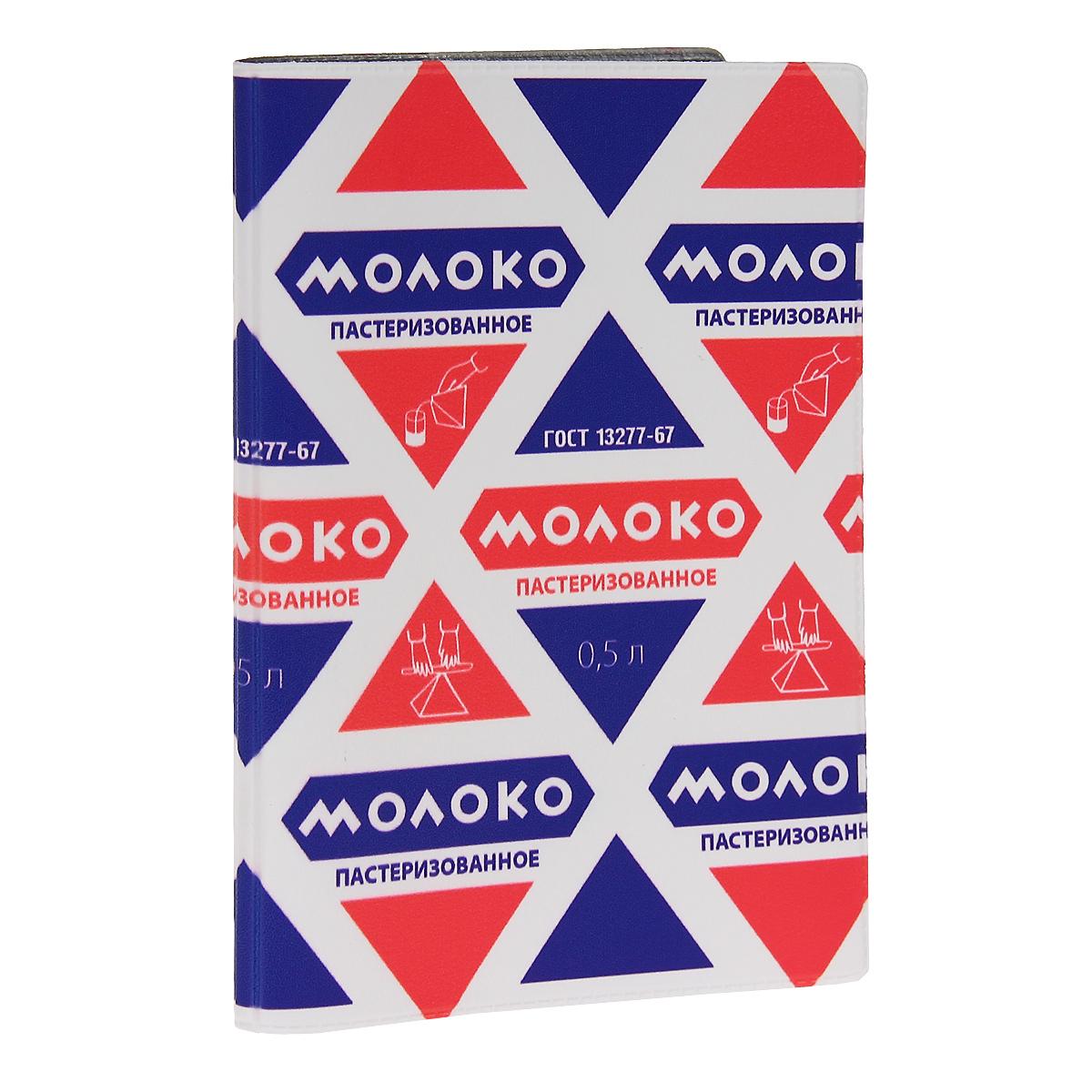 Обложка для автодокументов Молоко. AUTOZAM289AUTOZAM289Обложка для автодокументов Mitya Veselkov Молоко изготовлена из прочного ПВХ и стилизована под упаковку из-под молока. На внутреннем развороте имеются съемный блок из шести прозрачных файлов из мягкого пластика для водительских документов, один из которых формата А5, а также два боковых кармашка для визиток или банковских карт. Стильная обложка не только поможет сохранить внешний вид ваших документов и защитит их от грязи и пыли, но и станет аксессуаром, который подчеркнет вашу яркую индивидуальность.