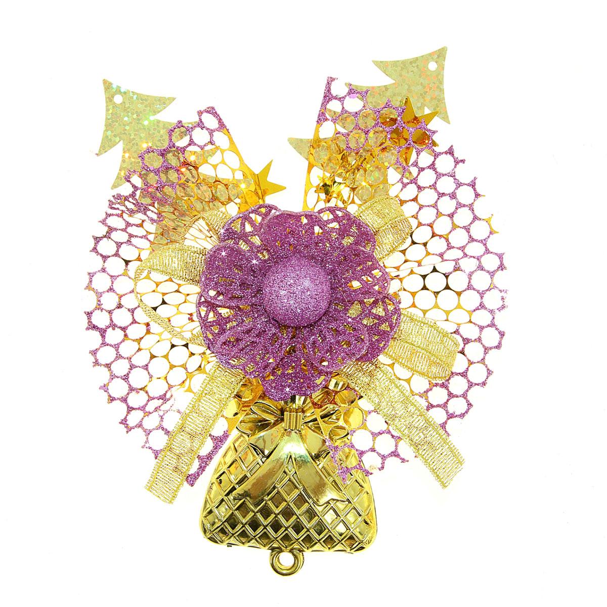 Набор новогодних подвесных украшений Sima-land Сумочки, цвет: фиолетовый, золотистый, 2 шт826734Набор новогодних подвесных украшений Sima-land Сумочки отлично подойдет для декорации вашего дома и новогодней ели. Набор состоит из двух украшений, выполненных в виде декоративных подвесок из текстильного банта, пластикового цветка и подвески в форме сумочки. Композиция имеет металлические крепления для подвешивания. Елочная игрушка - символ Нового года. Она несет в себе волшебство и красоту праздника. Создайте в своем доме атмосферу веселья и радости, украшая всей семьей новогоднюю елку нарядными игрушками, которые будут из года в год накапливать теплоту воспоминаний. Размер украшения: 11 см х 15 см х 3 см.