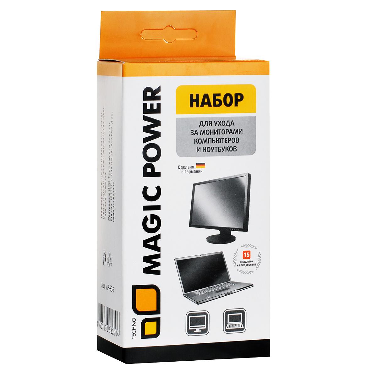 Набор для ухода за мониторами компьютеров и ноутбуков Magic Power Techno, 2 предметаMP-836Набор для ухода за мониторами компьютеров и ноутбуков Magic Power Techno включает специальный очиститель и 15 салфеток из гидроспана. Очиститель предназначен для очистки и антистатической обработки экранов мониторов компьютеров и ноутбуков, LCD и TFT экранов, жидкокристаллических дисплеев, защитных фильтров, стеклянных деталей копировальных аппаратов, сканеров и сенсорных экранов. Эффективно удаляет любые загрязнения: пыль, жирные пятна, никотиновую пленку, следы от пальцев и другие специфические загрязнения. Не повреждает антибликовое покрытие. Экономичен в использовании. Сухие салфетки предназначены для эффективной и бережной очистки. Прекрасно впитывают влагу и удаляют загрязнения, не оставляя разводов и ворсинок. Обладают повышенной износостойкостью. Состав средства: Объем: 100 мл. Состав салфетки: безворсовый материал на основе бесклеевого...