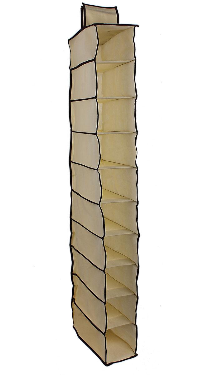 Кофр для хранения вещей Sima-land, подвесной, 10 отделений, 15 см х 30 см х 120 см. 860860