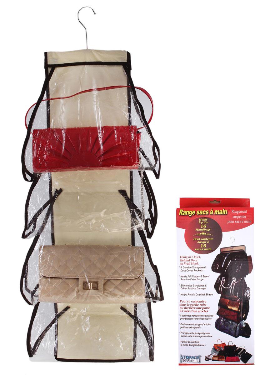 Органайзер для сумок Sima-land с вешалкой, цвет: бежевый, 8 отделений642658Органайзер Sima-land, изготовленный из ПВХ и текстиля, предназначен для хранения сумок. Изделие представляет собой текстильное полотно с 8 пришитыми кармашками. Благодаря металлической вешалке, органайзер можно подвесить на стену или дверь в необходимом для вас месте. Этот нужный предмет может стать одновременно и декоративным элементом комнаты.