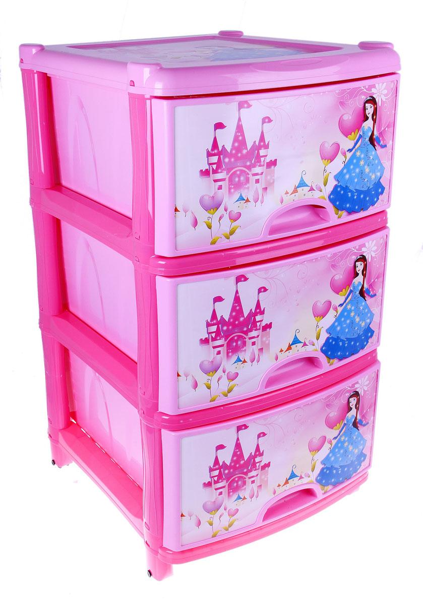 Комод для девочек Альтернатива, цвет: розовый, 47 см х 40 см х 76 см696593Вместительный современный и эргономичный комод Альтернатива идеально подойдет для детской комнаты. Сглаженные углы и облегченная конструкция комода безопасны даже для самых активных малышей. Яркие цвета комода станут прекрасным дополнением детской комнаты. Все ящики выдвижные, поэтому ребенок может самостоятельно доставать игрушки и прибирать их на место после игры. Оснащен колесиками для удобной транспортировки. Размер ящиков: 34 см х 45 см х 20 см.
