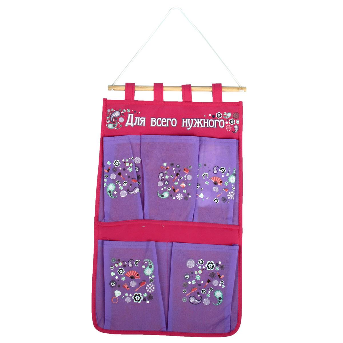 Кармашки на стену Sima-land Для всего нужного, цвет: фиолетовый, 5 шт906886Кармашки на стену Sima-land Для всего нужного, изготовленные из текстиля, предназначены для хранения необходимых вещей, множества мелочей в гардеробной, ванной, детской комнатах. Изделие представляет собой текстильное полотно с 5 пришитыми кармашками. Благодаря деревянной планке и шнурку, кармашки можно подвесить на стену или дверь в необходимом для вас месте. Кармашки декорированы изображениями женских различных аксессуаров и цветов. Этот нужный предмет может стать одновременно и декоративным элементом комнаты. Яркий дизайн, как ничто иное, способен оживить интерьер вашего дома.