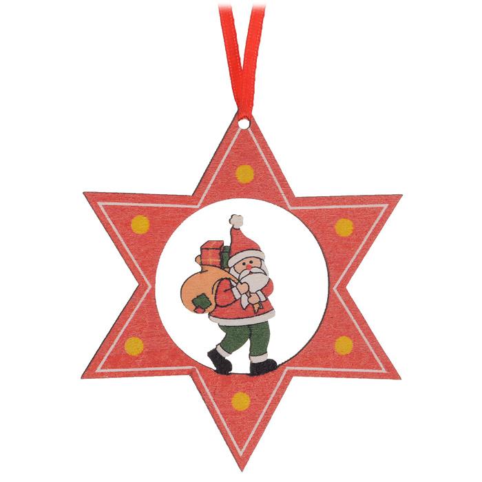Новогоднее подвесное украшение Sima-land Звезда. Дед Мороз. 163294163294 дед морозНовогоднее подвесное украшение Sima-land Звезда. Дед Мороз прекрасно подойдет для праздничного декора новогодней ели. Украшение выполнено из дерева в виде звезды с фигуркой Деда Мороза в середине. Для удобного размещения на елке на игрушке предусмотрена текстильная петелька. Елочная игрушка - символ Нового года. Она несет в себе волшебство и красоту праздника. Создайте в своем доме атмосферу веселья и радости, украшая новогоднюю елку нарядными игрушками, которые будут из года в год накапливать теплоту воспоминаний. Коллекция декоративных украшений принесет в ваш дом ни с чем не сравнимое ощущение волшебства! Откройте для себя удивительный мир сказок и грез. Почувствуйте волшебные минуты ожидания праздника, создайте новогоднее настроение вашим дорогим и близким.