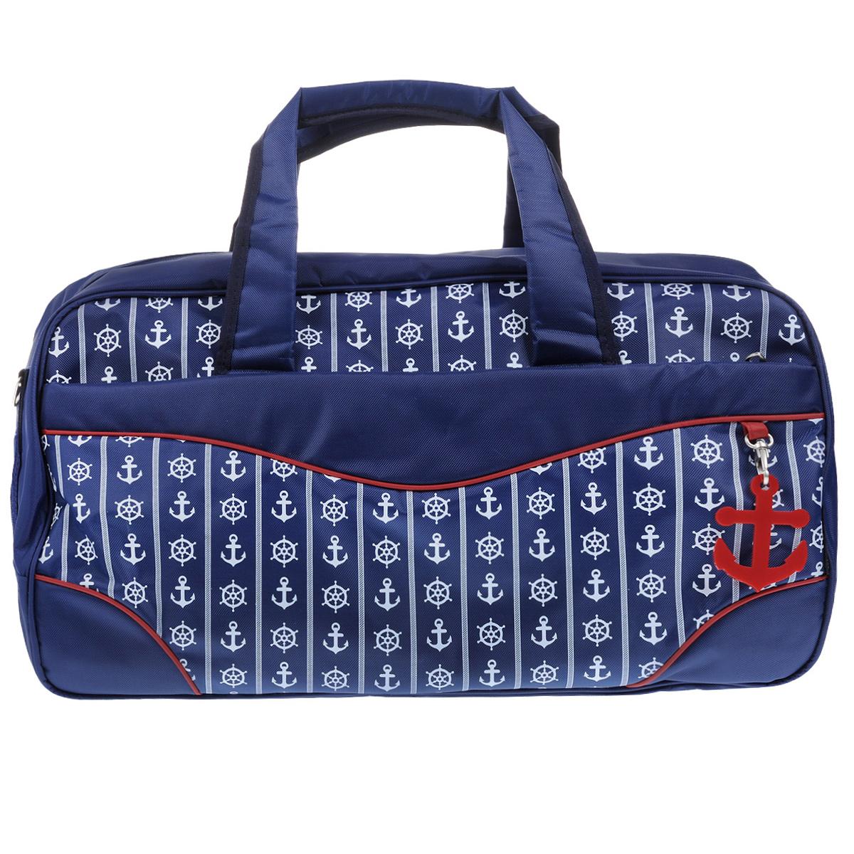 Сумка дорожная Antan Морская, цвет: синий. 2-3L3-47670-00504Вместительная дорожная сумка Antan выполнена из полиэстера и оформлена принтом в морском стиле. Сумка имеет одно отделение, закрывающееся на застежку-молнию. Внутри - вшитый карман на молнии и два открытых накладных кармашка. С внешней стороны расположены два вшитых кармана на молниях.Сумка оснащена двумя удобными ручками и съемным плечевым ремнем регулируемой длины. Такая сумка будет незаменима при походе в спортзал, а также может использоваться в качестве ручной клади во время путешествия.