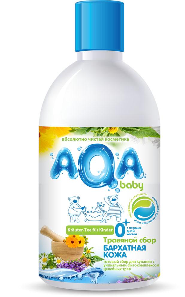 """AQA baby Травяной сбор для купания малышей """"Бархатная кожа"""", 300 мл 009441"""