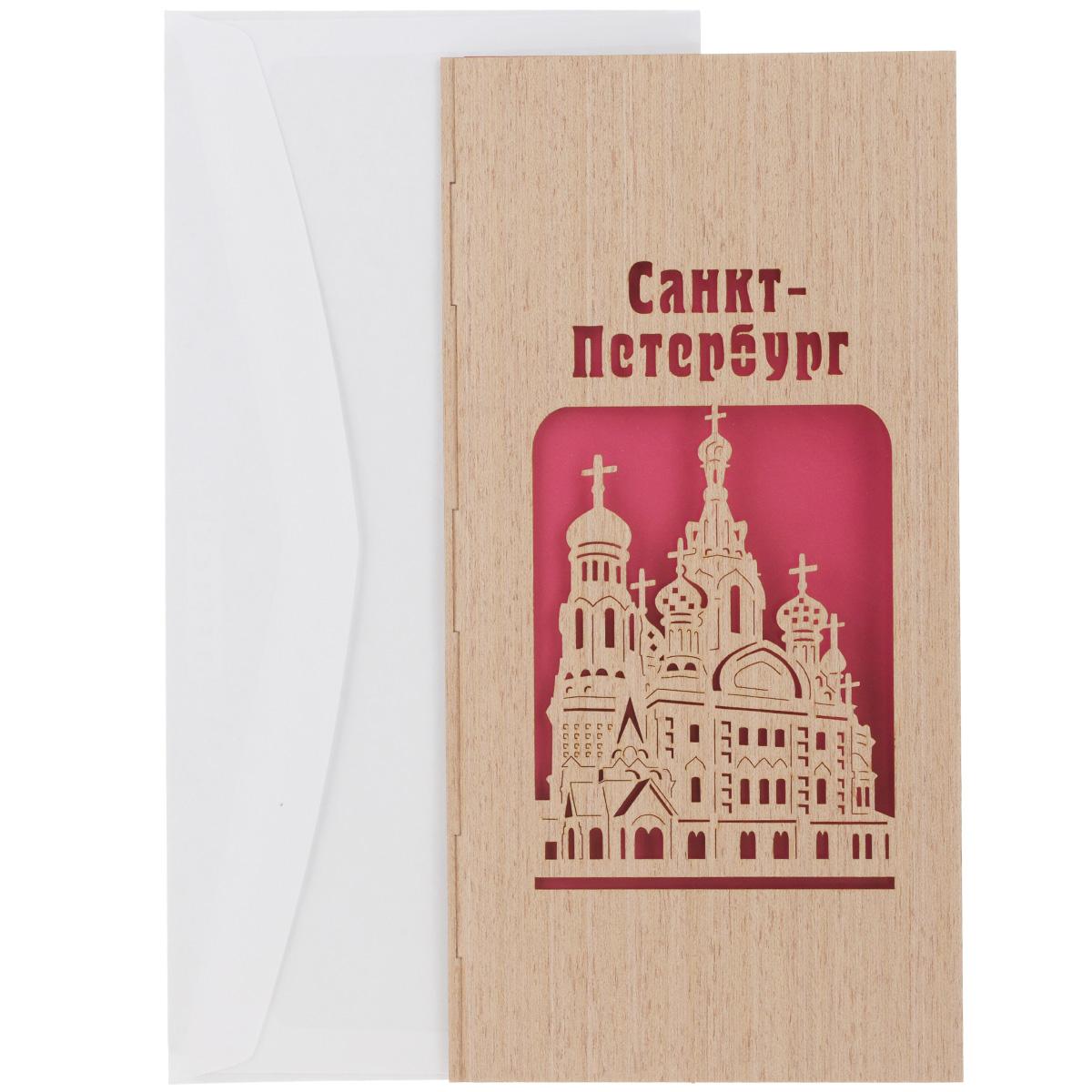 Открытка Караван-СТ Санкт-Петербург, с конвертом. ОБ61ОБ61