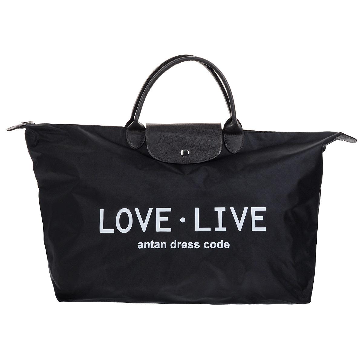 """Сумка женская Antan """"Love-Live"""", цвет: черный, белый. 175 175 Жизнь-любовь/черный"""