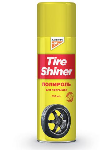 Очиститель покрышек Tire Shiner, 550мл330255Очищающее и полирующее средство для покрышек. Предотвращает затвердевание, старение шин, а также восстанавливает их первоначальный цвет. Очень удобное и простое в использовании средство. Совершенно новый способ по очистки, придания блеска и защиты шин всего за один раз.