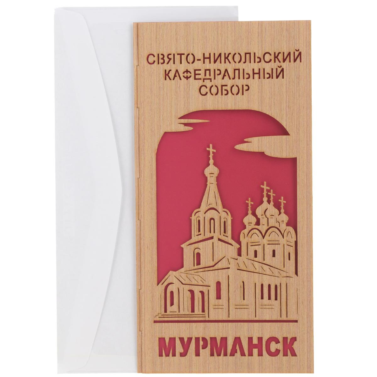 Открытка Караван-СТ Мурманск, с конвертом. ОБ64ОБ64