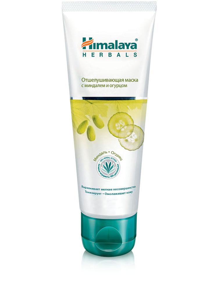 Himalaya Herbals Маска для лица Отшелушивающая, с миндалем и огурцом, 75 мл38791215Маска глубоко очищает поры, выравнивает поверхность кожи, улучшает цвет лица. Миндаль питает и смягчает, огурец тонизирует и освежает. Ананас очищает и защищает кожу. Эмблика обладает очищающими и антиоксидантными свойствами. Товар сертифицирован.