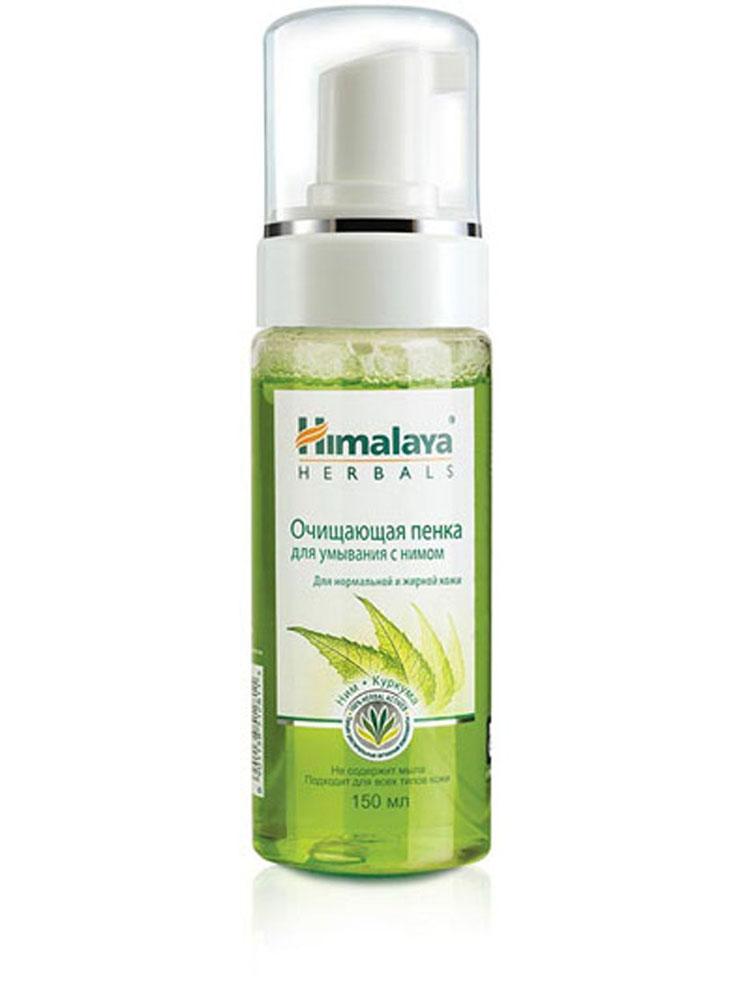 Himalaya Herbals Очищающая пенка для умывания, с нимом, для нормальной и жирной кожи, 150 мл38791405Растительное средство для очищения кожи без содержания мыла и спирта. Обеспечивает ежедневное мягкое очищение кожи, препятствуя появлению прыщей и угревых высыпаний. Ним, в составе пенки, обладает антисептическими свойствами, защищает от появления несовершенств кожи. В сочетании с куркумой устраняет бактерии, вызывающие появление угревых высыпаний. Регулярное использование нормализует работу сальных желез, не нарушая водный баланс кожи. Товар сертифицирован.